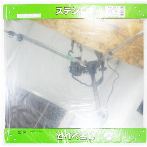 平板 ステンレス H7533 0.3X455X455MM