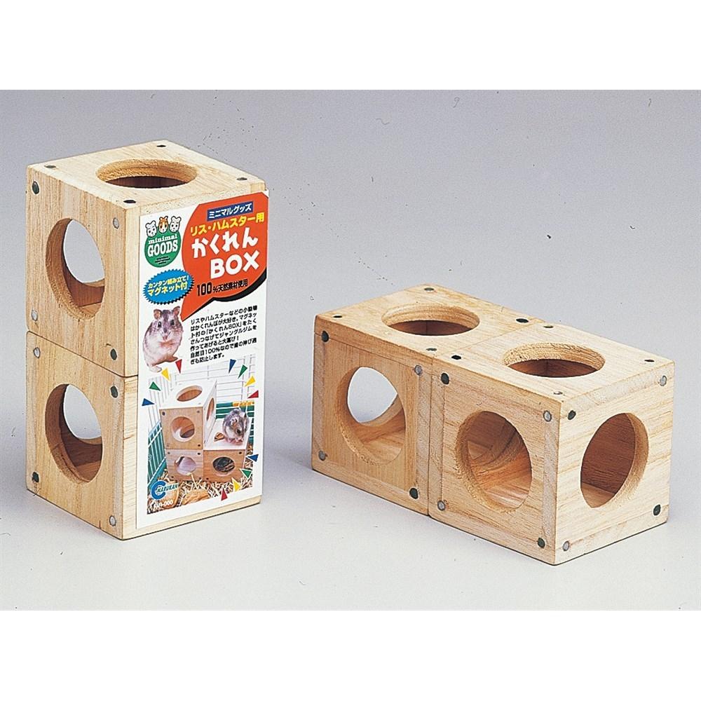 かくれんBOX