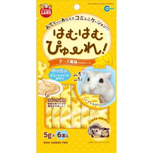 はむはむぴゅーれチーズ風味 5g×6本