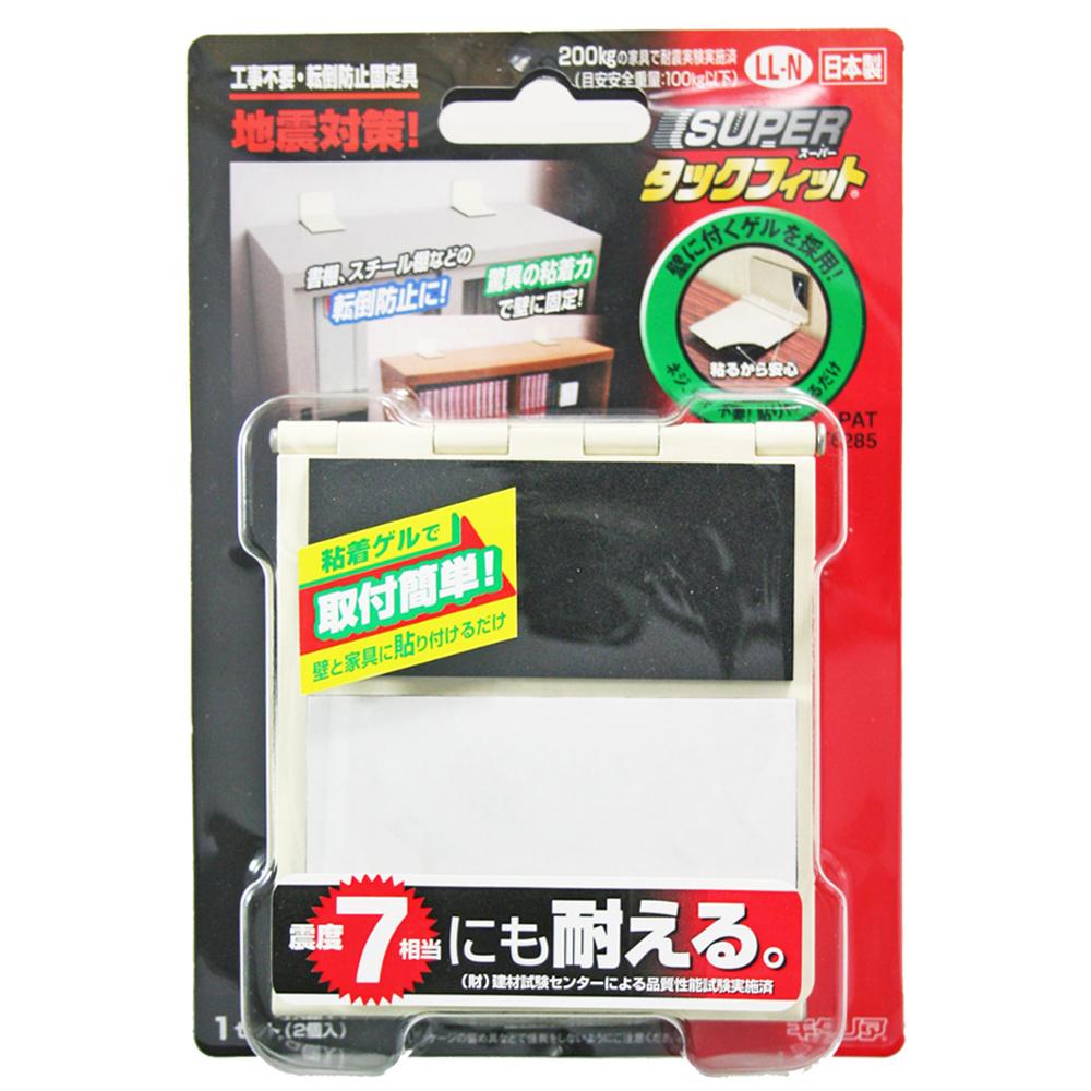 北川工業 地震対策商品 書棚・スチール棚転倒防止 スーパータックフィット LL−N