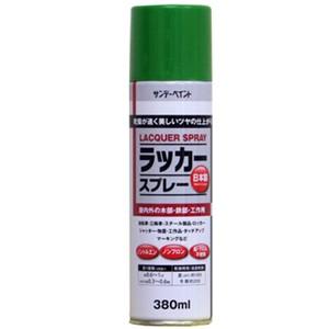 ラッカースプレーJP 緑 380ml