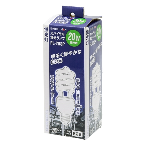 EM スパイラル蛍光ランプ 20W FL−20SP