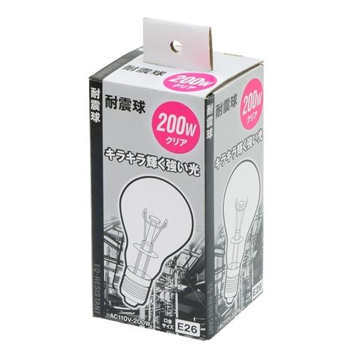 耐震球 200W
