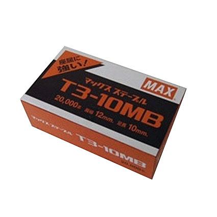 MAX ステープル大箱 T3−10MB