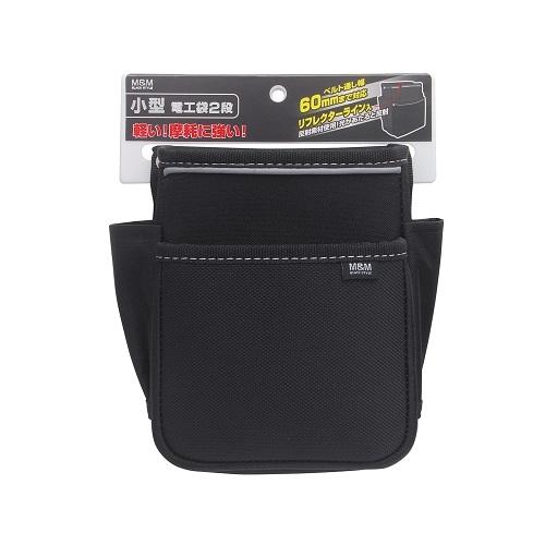 M&M BS 小型電工袋 2段
