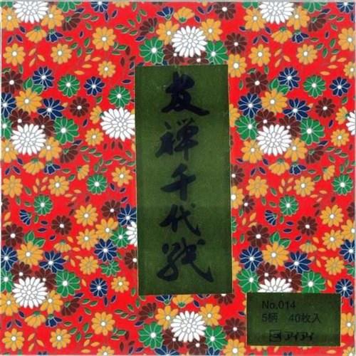 友禅千代紙 No.014