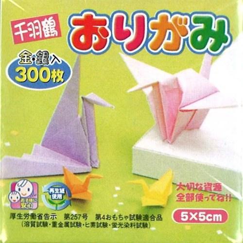 千羽鶴折紙 S−1005