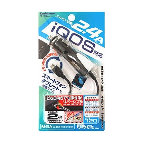 カシムラ iQOS(アイコス)用DC充電器 ブラック  幅24x高さ78x奥行24mm