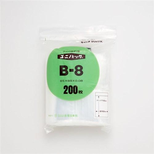 ユニパック B−8 200枚入り