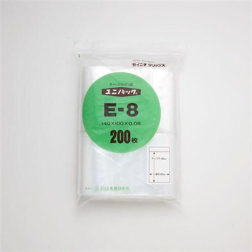 ユニパック E−8 200枚入り