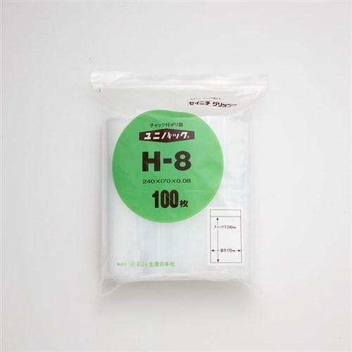 ユニパック H−8 100枚入り
