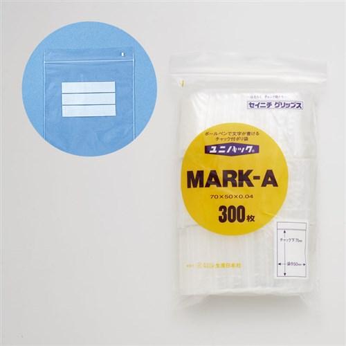 マークツキユニパック マークA 300枚入り