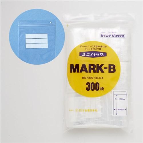 マークツキユニパック マークB 300枚入り