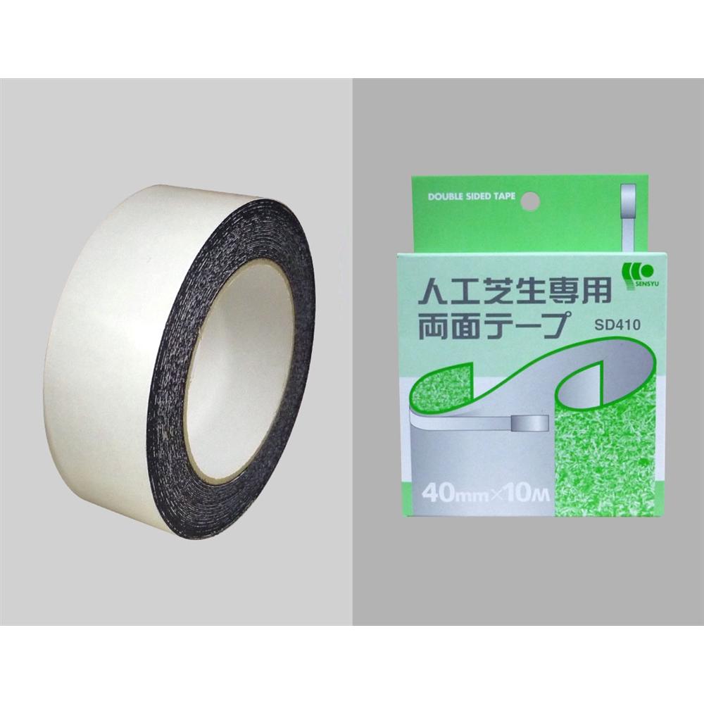 人工芝テープ