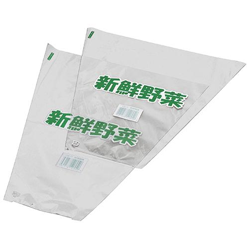 エフピコチューパ T−20 新鮮野菜 大 CP782319