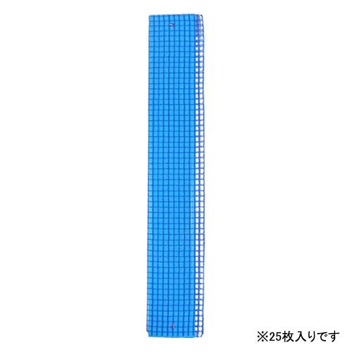 一色本店 トルシーネット付S25青色 50X350 25マイイリ