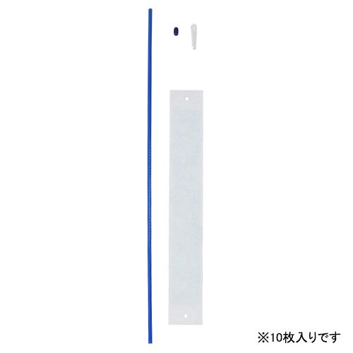 一色本店 トルシーBo S10青色 50X350 10マイイリ