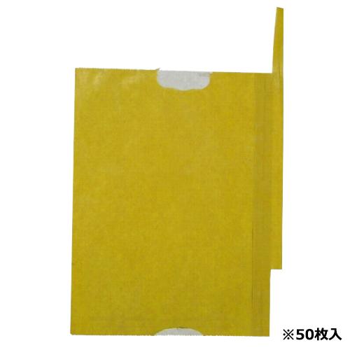 一色本店 果実袋いよかん・デコポン K−19 50マイイリ