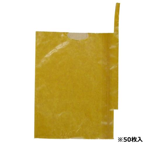 一色本店 果実袋いよかん・デコポン K−20 50マイイリ