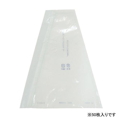 一色本店 ぶどう三角袋(中)ブルー K−33 50マイイリ