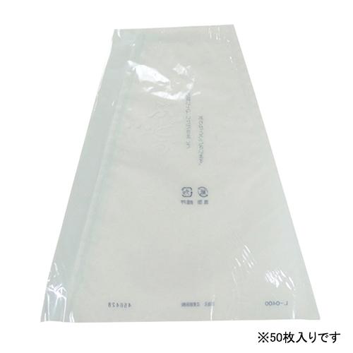 一色本店 ぶどう三角袋(大)ブルー K−31 50マイイリ