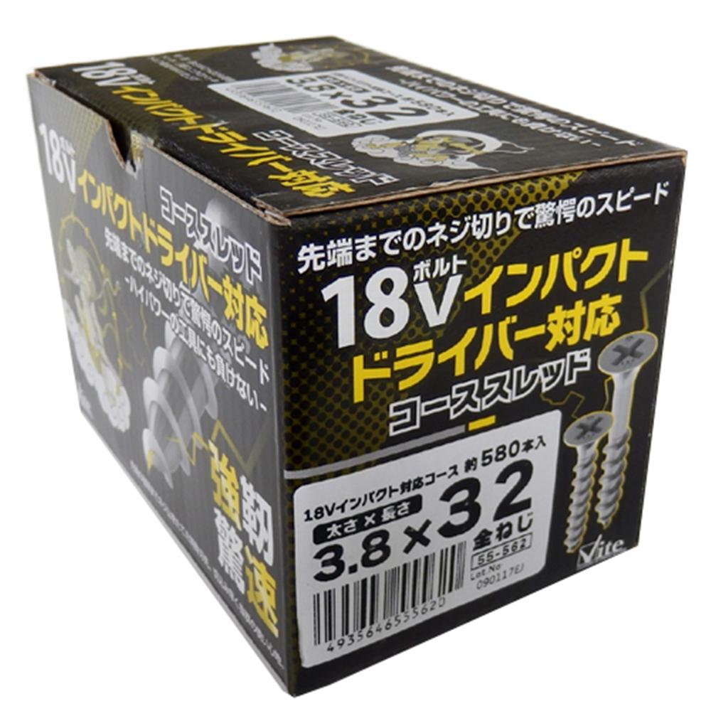 三価18V対応コース箱 3.8X32 55−562