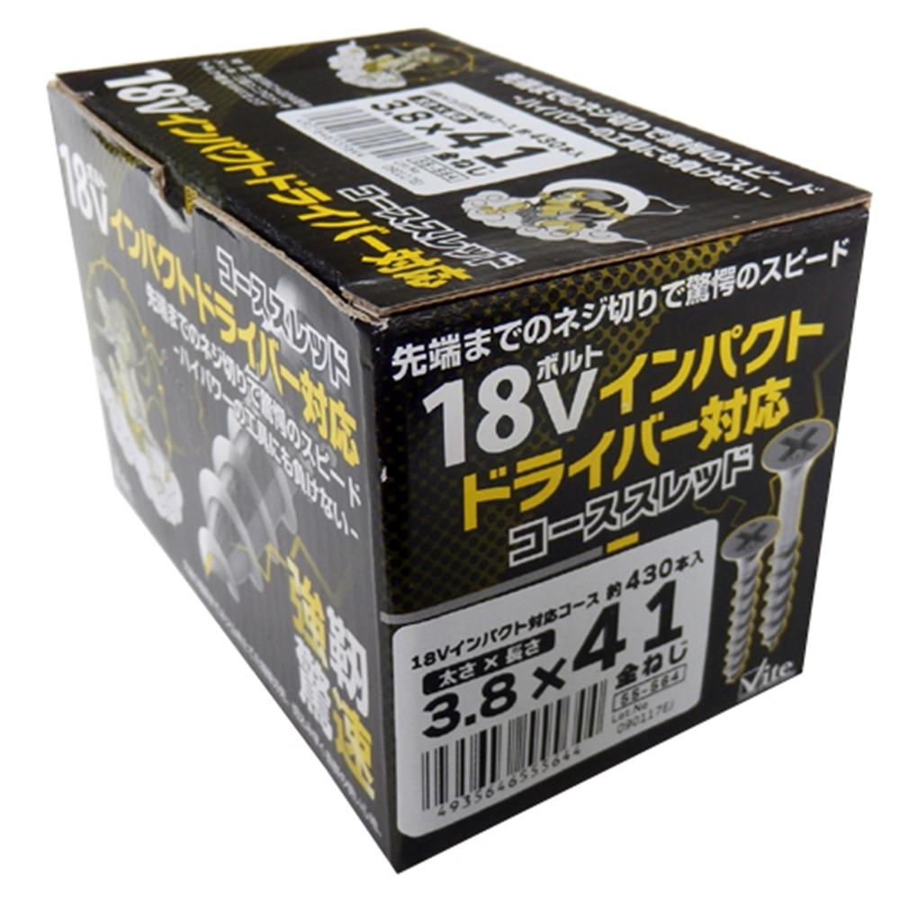三価18V対応コース箱 3.8X41 55−564