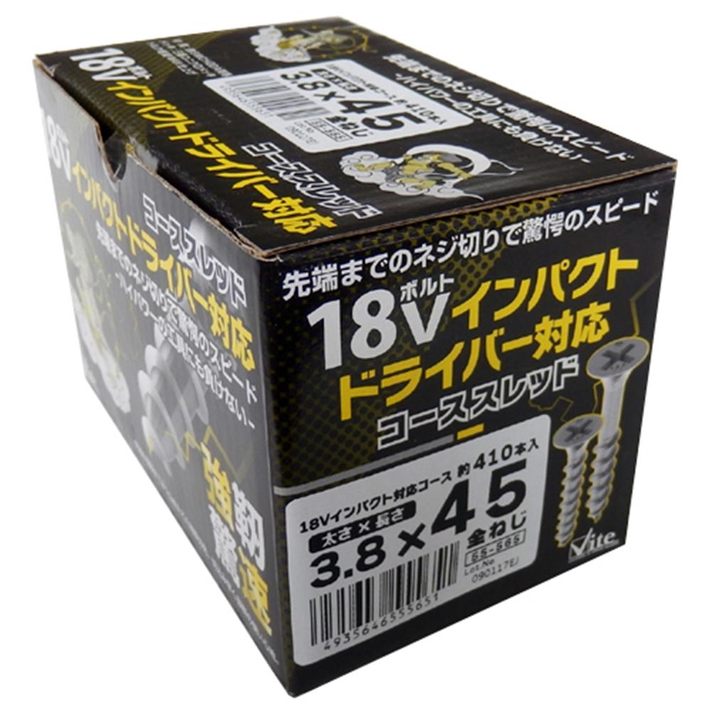 三価18V対応コース箱 3.8X45 55−565