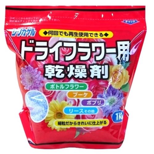 豊田化工ドライフラワー乾燥剤シリカゲル 1kg