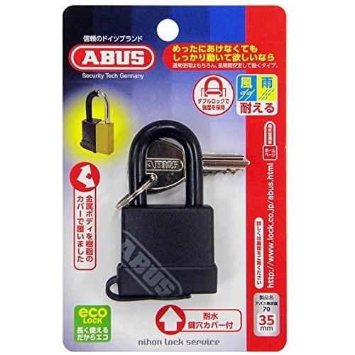 日本ロックサービス ABUS アクアセーフ 70シリーズ 35mm BP 70/35 BLACK ブラック