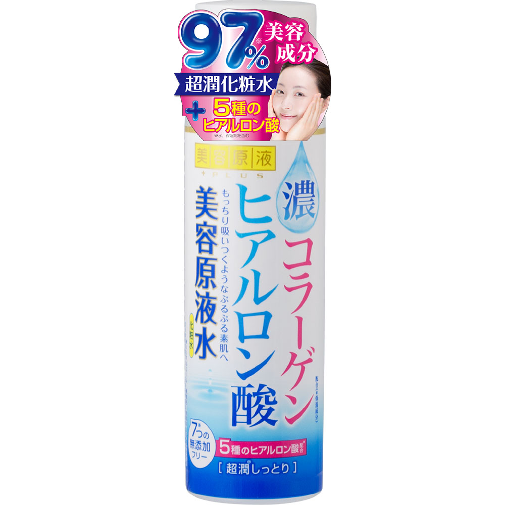 美容原液 超潤化粧水CH