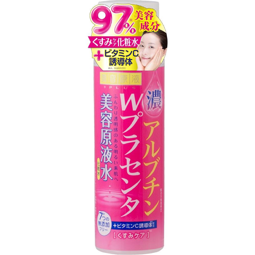 美容原液 超潤化粧水AP