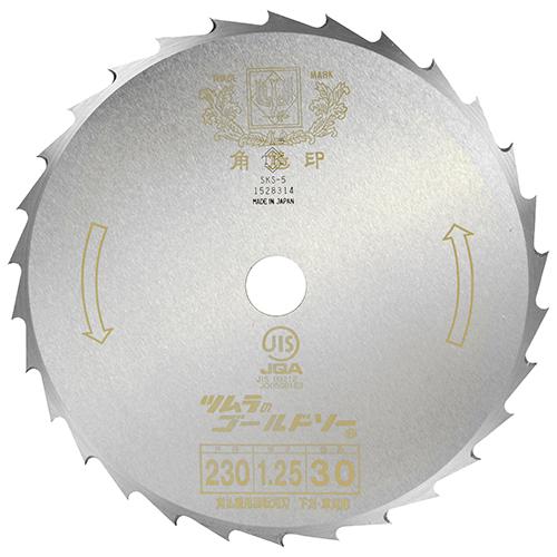 ツムラ 笹刈刃 30 230mm