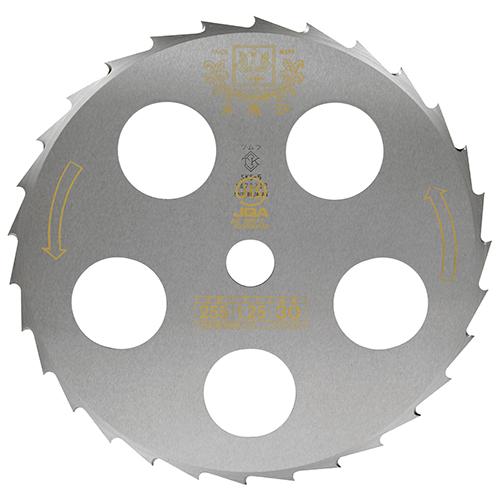 ツムラ 笹刈刃 30(穴付) 255mm