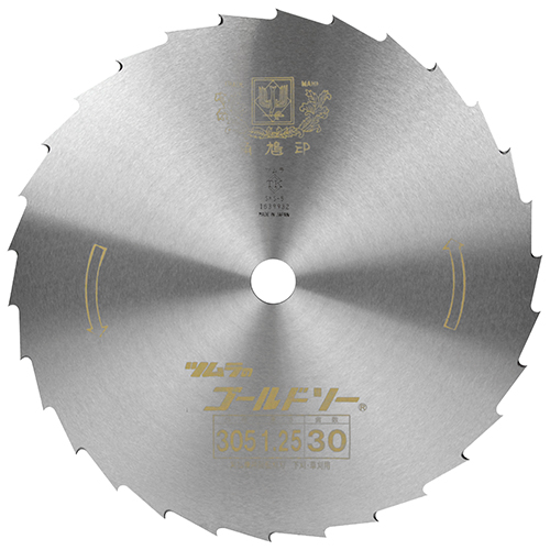 ツムラ 笹刈刃 30 305mm