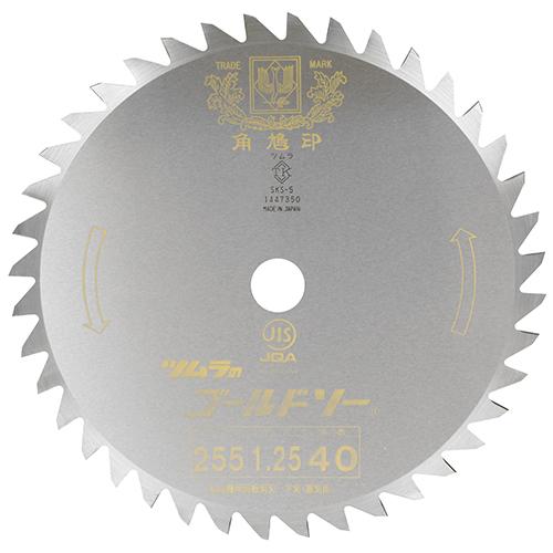 ツムラ 丸鋸刃(下刈用) 40 255mm