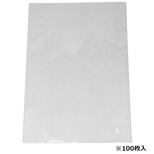 エフピコチューパ SB−#20 13号0Hプラ CP78A011