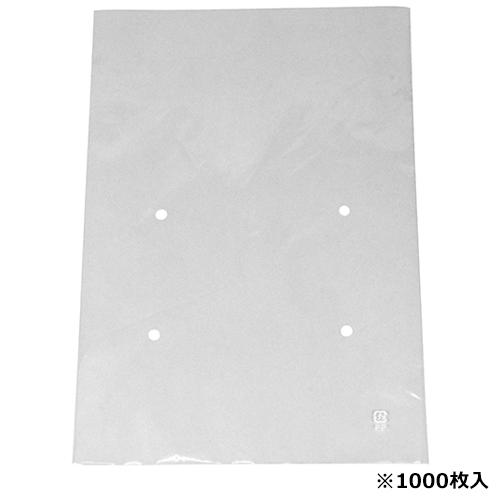 エフピコチューパ SB−#20 10号 4H CP78A002