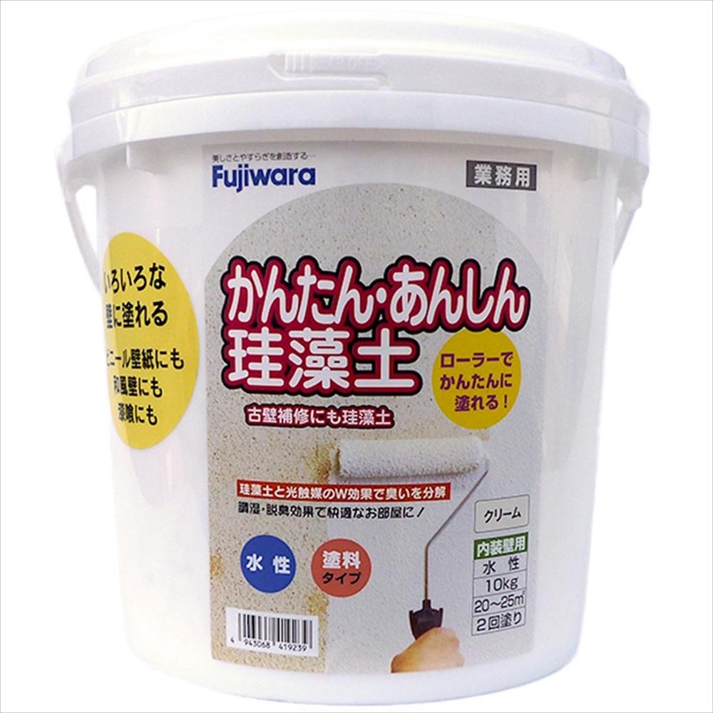 フジワラ かんたん安心珪藻土10kg クリーム