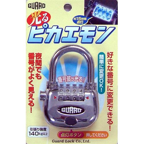 (株)ガードロック ガードピカエモンクローム NO.5100C (番号変更、光る南京錠)