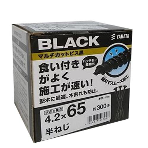 八幡ねじ マルチカットビス黒小 4.5×90mm 120本入