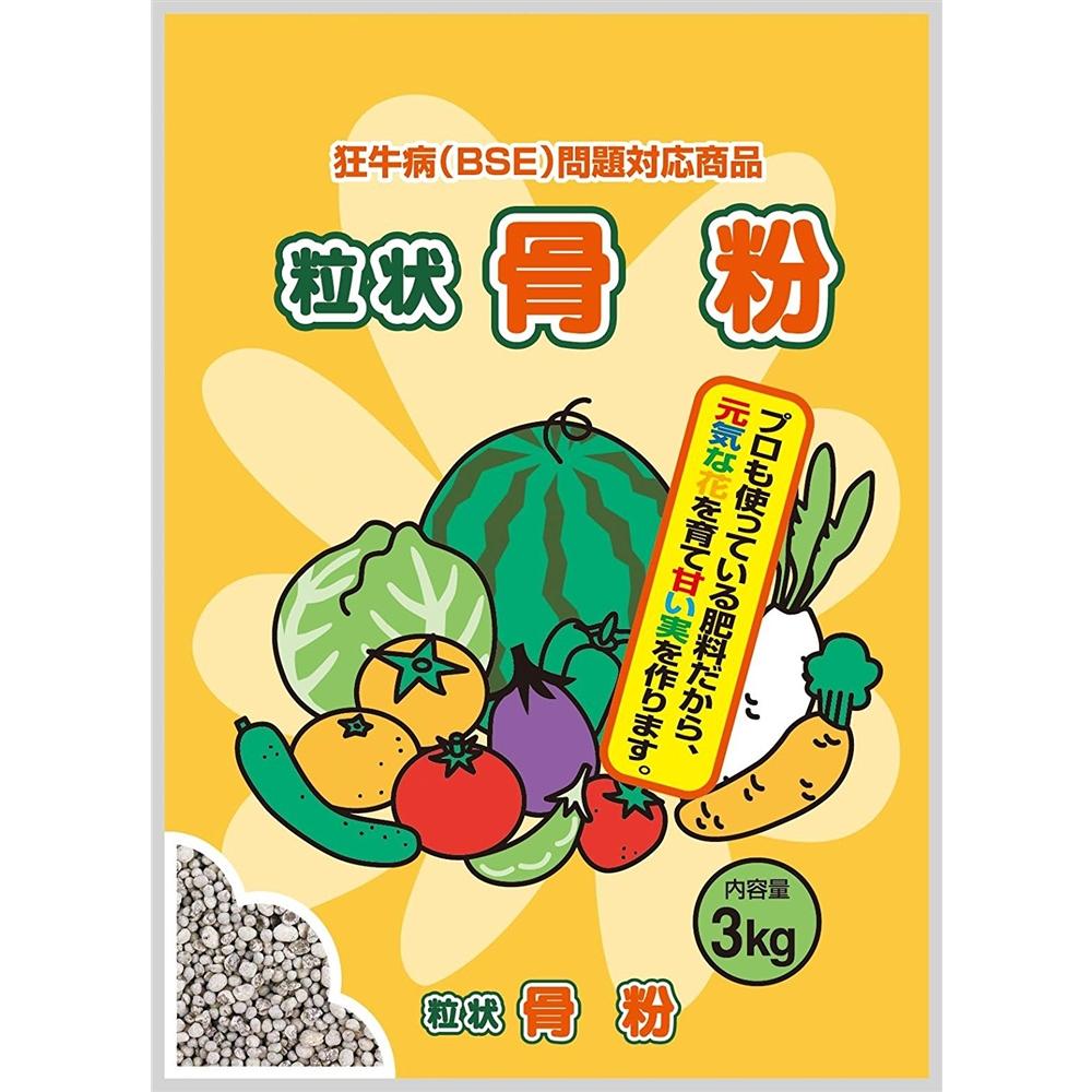 クリエ・ジャパン 無臭で使いやすい! 実と花に効く! 粒状の骨粉 3�s