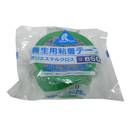 養生用ポリクロス#650 緑ピロー 50×25