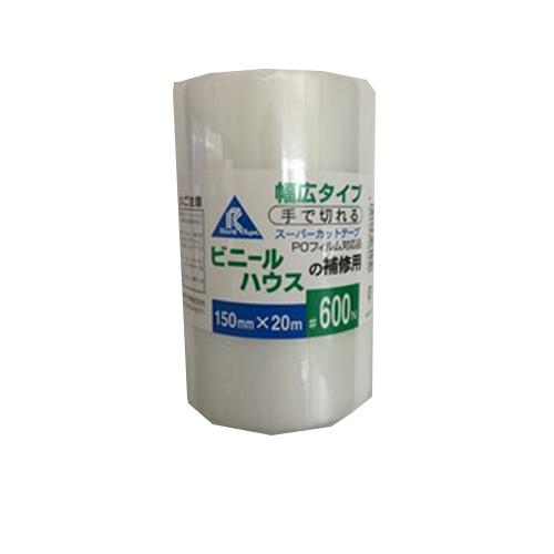 ハウス補修テープ #6000N150ミリ×20M