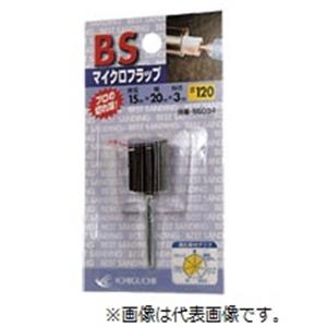 BSマイクロフラップ10mm #60