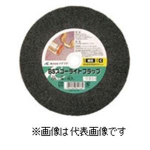 スコーライトフラップC細目 150×16×12.7