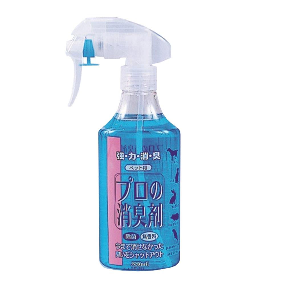 常陸化工プロの消臭剤 250ml