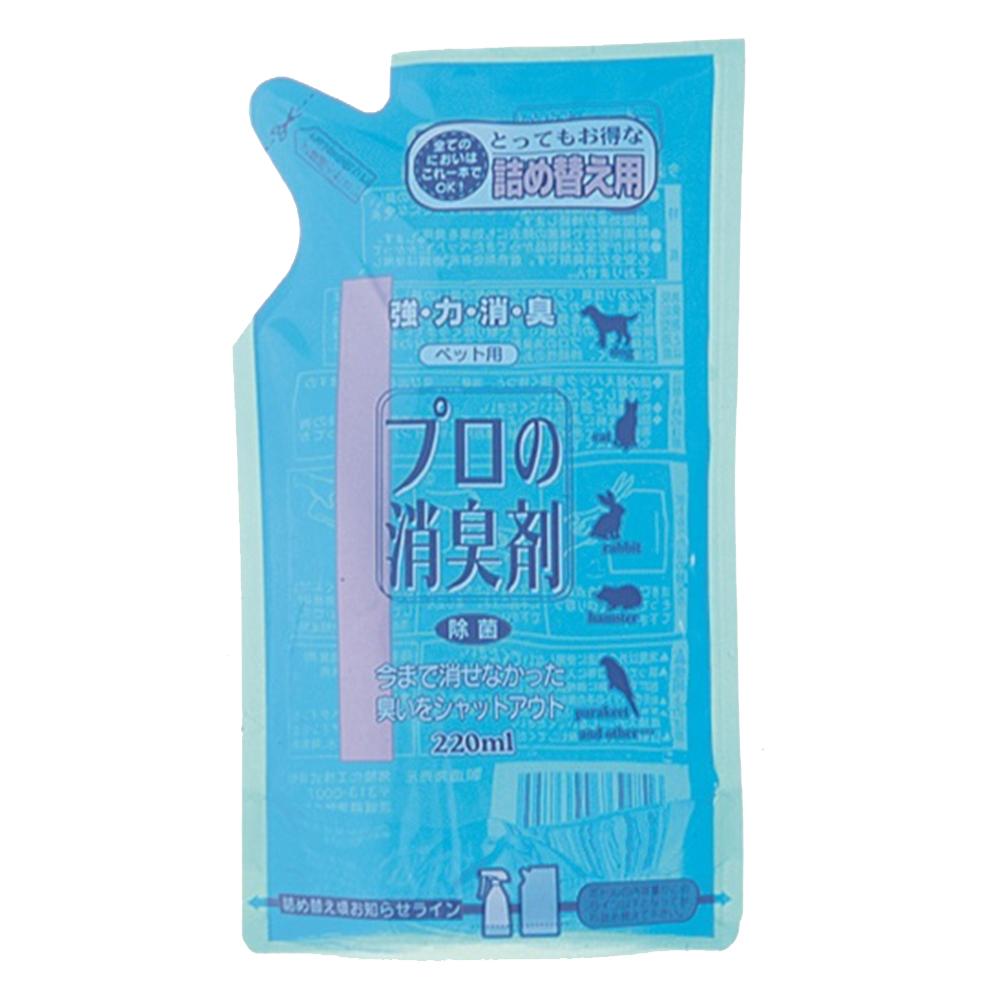 常陸化工プロの消臭剤 詰替え 220ml