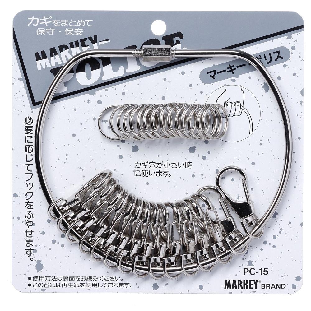 大一鋼業(株) マーキーポリスPC−15