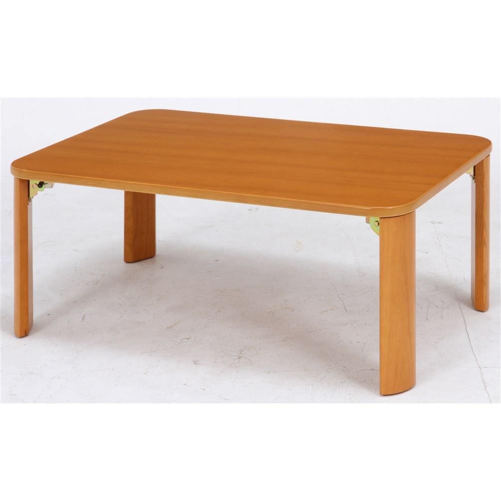 折脚ローテーブル(ナチュラル) KSM−7550NA